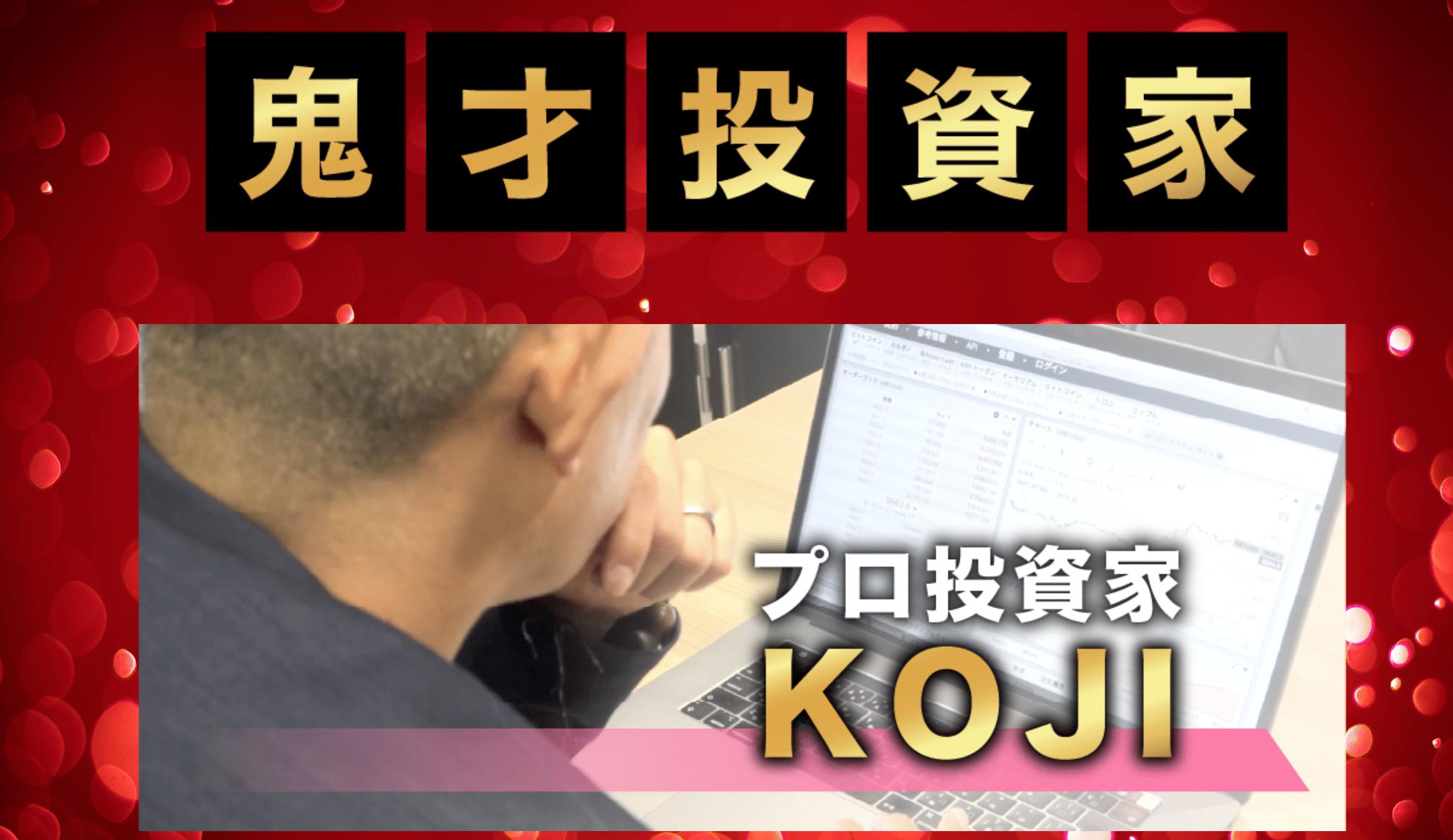 月収80万円獲得プロジェクト4