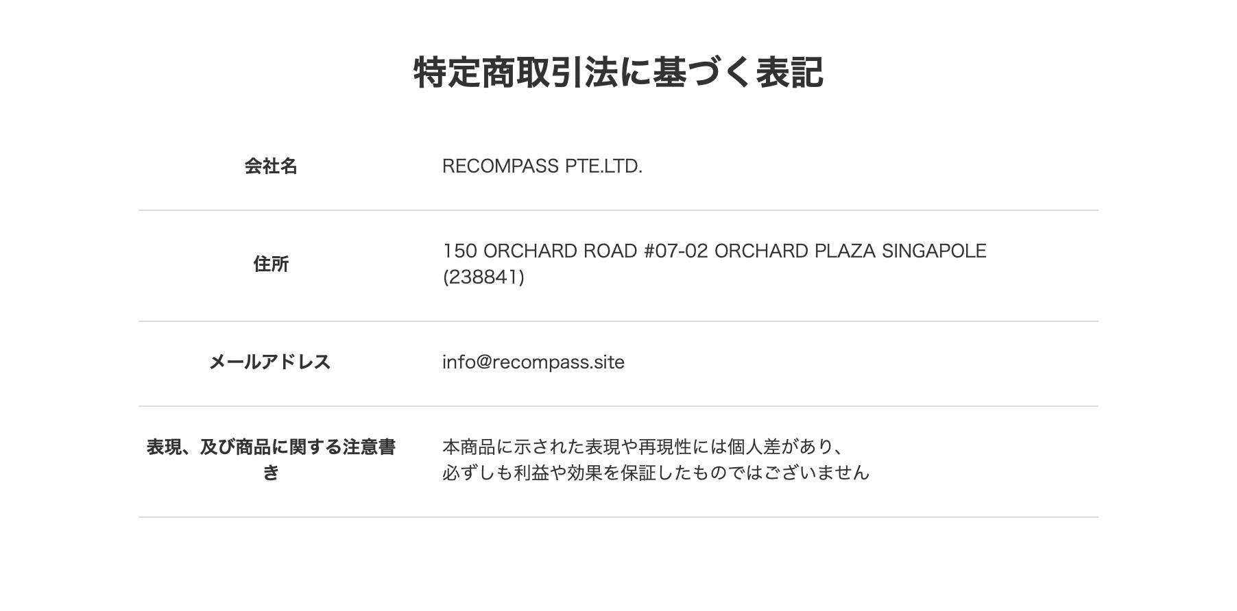 資産3億円プロジェクト特商法
