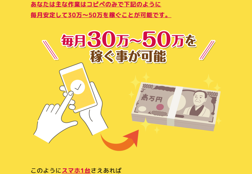 LINE錬金アラート6