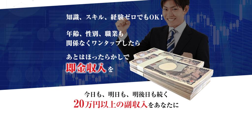 FX自動売買【ギア】2
