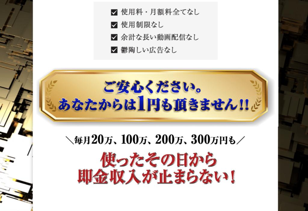 FX自動売買【ギア】4