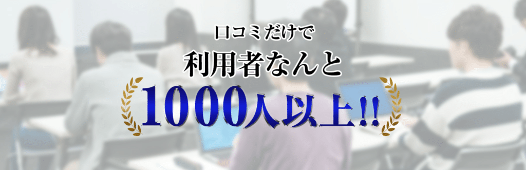 FX自動売買【ギア】6